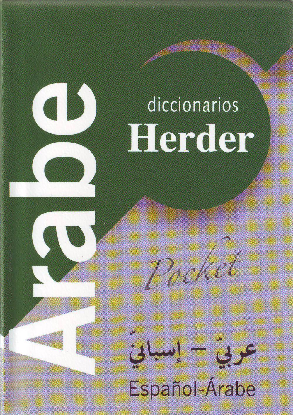 Diccionario POCKET Árabe