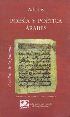 Poesía y poética árabes