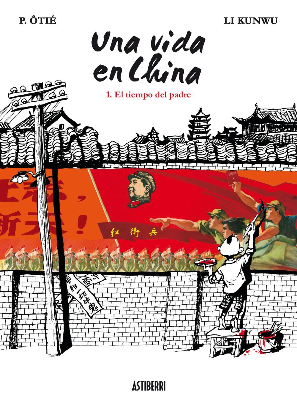 Una vida en China 1. El tiempo del padre