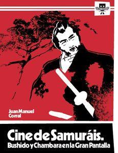 Cine de Samuráis