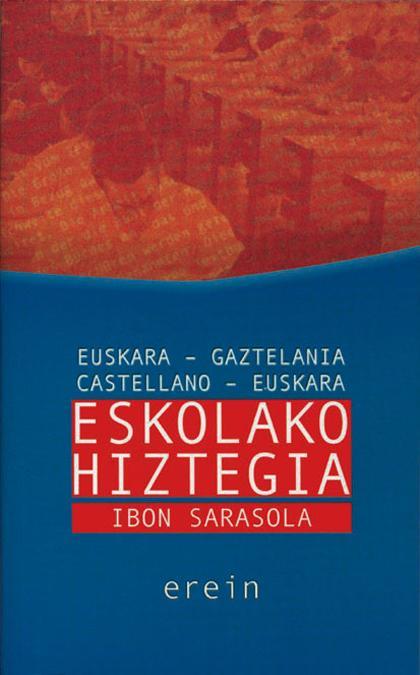 Eskolako Hiztegia