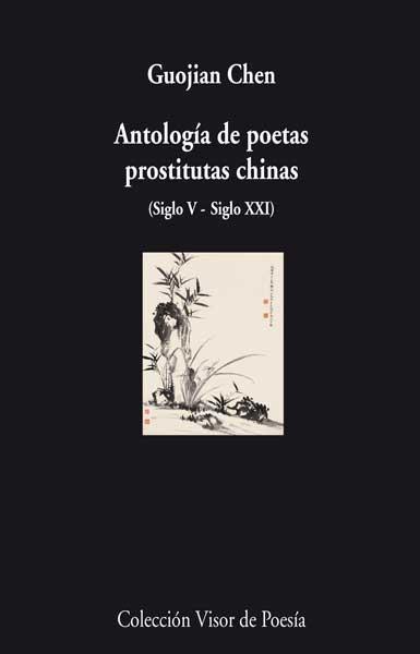 Antología de poetas prostitutas chinas